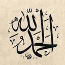 ibrhaim hassan