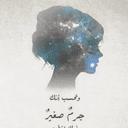 مناسك احمد