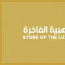 عبدالمجيد السليمي