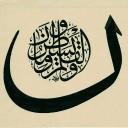 Salah Rasoul