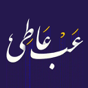 Ahmed Abdelaty