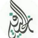 Mohamed Khalefa