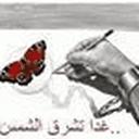 فضفضة مصرية
