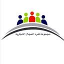 مجموعة تفرد المجال التجاريه لخدمات أصحاب الاعمال