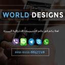world Designs