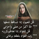 Alaa عبدالله