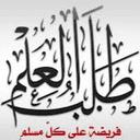 Mostafa Gad