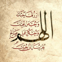 Thuraiya Albrashdi