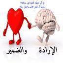 مبارك الشريف