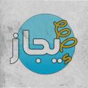 محمد الصاحب