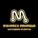 محمد محمود الأبيض