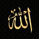 اسلام ابوسعده