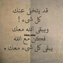 فريدة عبدالسلام