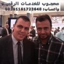 محمد حمدى حامد حسن محجوب