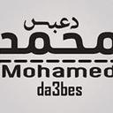 محمد دعبس