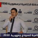 biosaher - ساهر الاسود