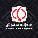 AbduallahManqush - عبدالله منقوش