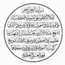Fahad Alatawi