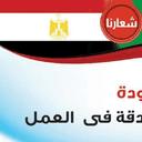 hassan123 - حسن محمد
