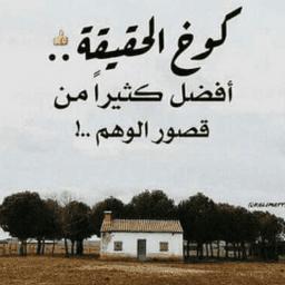 Dhari Saleh