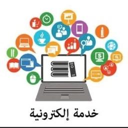 الغد للتكنولوجيا
