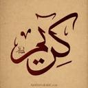 Suhaib Shawa