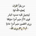Hanan Raheel