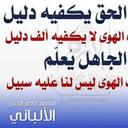 nasier2 - ناصر بن محمد إمحمد