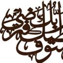 الجووري احمد