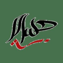 Husam Artist