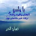Rasha Abdelrahman