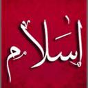Islam Nofl