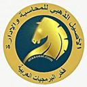 أحمد كريزم