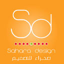 sahara design