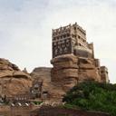 البيت اليمني Yemeni House