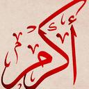 Akram Younes