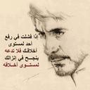 Mohamed_Abdellatief - Mohamed Abdellatief