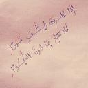 Lobna Ahmed