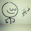 Najla_Arafa - Najla Arafa