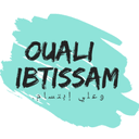 Ibtissam Ouali