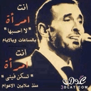 Rula Abu Dabous