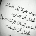 سيد خالد