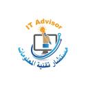 IT Advisor مستشار تقنية المعلومات