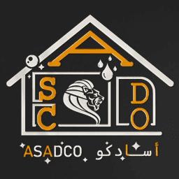 شركة اسادكو السعودية