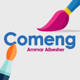 Ammar Albesher