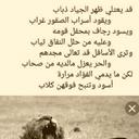 علي محمد أحمد رملي