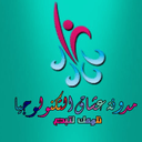 عبدالله البرش
