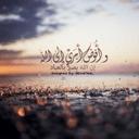 سعيد أبو خزيم