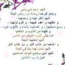 Eng Ahmed Alwakeel