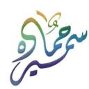 محمد سمير